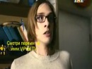 Это Сашка Бородач