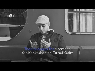 Maher Zain - Allahi Allah Kiya Karo  Vocals Only Version (No Music)